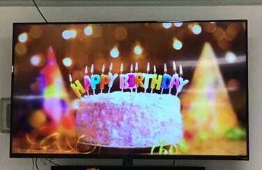 Summer Board and Residents' Birthday Party